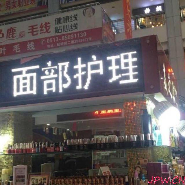 (出租)轻纺城一楼大厅出租-南通崇川区商铺转让