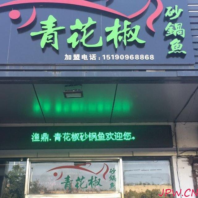 (出租)适合创业人群开店-南通港闸区商铺转让 - 南通